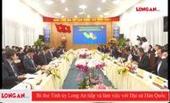 Bí thư Tỉnh ủy Long An - Nguyễn Văn Được tiếp và làm việc với Đại sứ Hàn Quốc