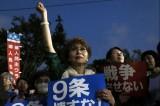 30.000 người biểu tình ở Nhật Bản phản đối dự luật an ninh