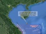 Theo dõi sát sao giàn khoan Hải Dương 981