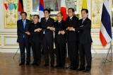 Lãnh đạo các nước Mekong-Nhật Bản quan ngại sâu sắc về Biển Đông