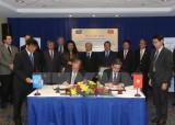 Tổng Bí thư chứng kiến lễ ký 4 Hiệp định hợp tác giữa Việt Nam và WB
