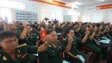 Đại hội Đảng bộ Bộ đội biên phòng tỉnh Long An lần thứ X, nhiệm kỳ 2015-2020: Tiến hành phiên trù bị