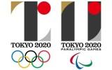 Nhật Bản công bố biểu tượng Olympic Tokyo 2020