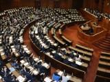 Thượng viện Nhật Bản bắt đầu thảo luận về Dự luật an ninh mới