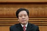 Trung Quốc cách chức Bí thư Tỉnh ủy Hà Bắc