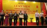 Bộ Nội vụ kỷ niệm 70 năm thành lập và đón nhận Huân chương Hồ Chí Minh