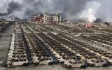 Vụ nổ Thiên Tân: Bảo hiểm phải bồi thường tới 1,5 tỷ USD