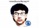Chân dung nghi phạm đánh bom thảm khốc ở Bangkok