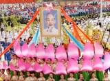 Lễ mít tinh, diễu binh, diễu hành kỷ niệm 70 năm Cách mạng tháng Tám và Quốc khánh 2-9