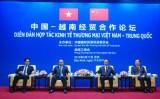 Phó Thủ tướng Nguyễn Xuân Phúc dự diễn đàn thương mại Việt-Trung