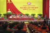 Quảng Ninh tổ chức Đại hội Đảng bộ tỉnh lần thứ XIV