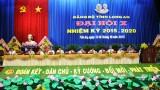 Đại hội Đại biểu Đảng bộ tỉnh Long An lần thứ X, nhiệm kỳ 2015-2020: Sẽ chính thức khai mạc vào sáng mai (14-10)