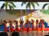 Việt Nam tham dự giao lưu văn hóa dân tộc tại Hong Kong