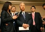 VN cũng chính thức công bố toàn văn hiệp định TPP