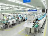Năng suất lao động ở Việt Nam chỉ bằng 1% các nước phát triển