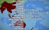 Hiệp định RCEP kéo dài thời gian đàm phán đến năm 2016