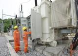 Đảm bảo cấp điện trong dịp nghỉ Tết cho các tỉnh miền Nam