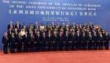Philippines bất ngờ tuyên bố gia nhập AIIB vào phút chót