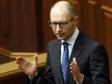 Ukraine chuẩn bị kiện Nga lên tòa án của Liên hợp quốc