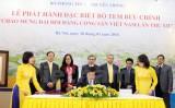 Phát hành bộ tem chào mừng Đại hội Đảng Cộng sản Việt Nam lần thứ XII