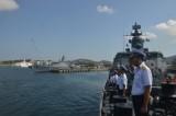 Tàu hộ vệ tên lửa Đinh Tiên Hoàng dự lễ duyệt binh quốc tế