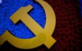 Truyền thông quốc tế đưa tin về Đại hội XII Đảng Cộng sản Việt Nam