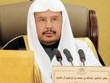 Chủ tịch Quốc hội Vương quốc Saudi Arabia thăm chính thức Việt Nam