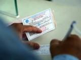 100% hộ nghèo và hộ cận nghèo được hỗ trợ bảo hiểm y tế