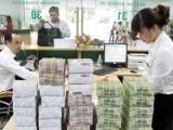 Ngân hàng Nhà nước ra Chỉ thị số 01 về chính sách tiền tệ năm 2016