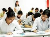 Bỏ hay không bỏ ngưỡng đảm bảo đầu vào bậc cao đẳng?
