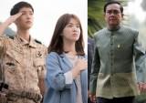 """Cơn sốt phim """"Hậu duệ mặt trời"""": Thái Lan ủng hộ, Trung Quốc cảnh báo!"""