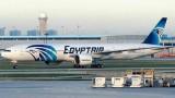 Xuất hiện nghi vấn có bom trên máy bay Ai Cập bị không tặc bắt cóc