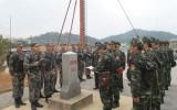 Lực lượng biên phòng Việt Nam - Trung Quốc tiến hành tuần tra chung