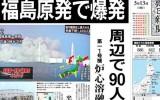 Báo Nhật e ngại Trung Quốc có thể phá vỡ thỏa thuận về Biển Đông