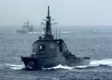 Tàu ngầm Nhật Bản cập cảng Philippines trước khi tới Cam Ranh