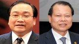 Đề nghị miễn nhiệm 2 Phó Thủ tướng Vũ Văn Ninh, Hoàng Trung Hải