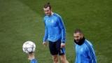 Điểm tin tối 21-4: Gareth Bale bình phục chấn thương