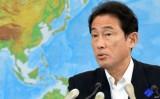 Nhật Bản: Trung Quốc bành trướng trên biển khiến thế giới lo ngại