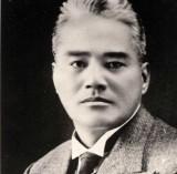 Học giả Nguyễn Văn Vĩnh được vinh danh là Danh nhân Văn hóa Việt