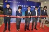 Vietnam Airlines khai thác Boeing 787-9 tuyến Hà Nội-Bắc Kinh
