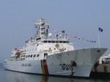 Tàu huấn luyện của Lực lượng Bảo vệ bờ biển Hàn Quốc thăm Việt Nam