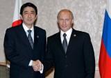 Nhật - Nga thúc đẩy đối thoại giải quyết tranh chấp lãnh thổ