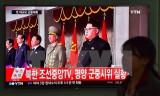 Diễu binh quy mô lớn mừng Đại hội Đảng Lao động Triều Tiên