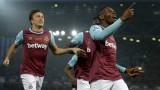 Thua ngược West Ham, M.U cạn hi vọng dự Champions League