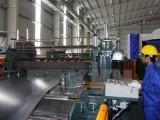 WB hỗ trợ 150 triệu USD giúp Việt Nam tăng năng lực cạnh tranh
