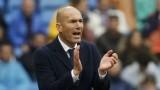 HLV Zidane tin Real sẽ vô địch La Liga