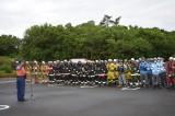 Nhật Bản diễn tập đảm bảo an ninh cho Hội nghị thượng đỉnh G7