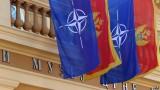 NATO kết nạp thành viên mới, gây gia tăng căng thẳng với Nga
