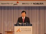 Phó Thủ tướng Trịnh Đình Dũng tham dự Hội nghị tương lai châu Á