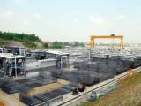 JICA hỗ trợ Việt Nam 3 dự án với tổng giá trị trên 166 tỷ yen